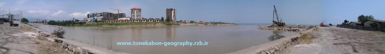 http://s1.picofile.com/file/7485193545/2012_07_29_12_02_04.jpg