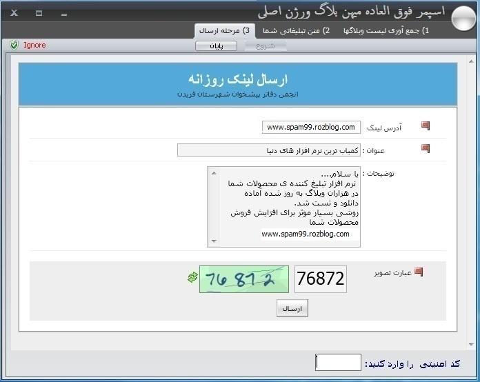 http://s1.picofile.com/file/7485276020/mihanblog.jpg