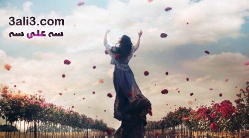 http://s1.picofile.com/file/7486077197/romantik.jpg