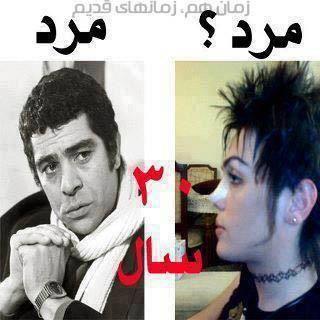 | http://jokebest.blogfa.com/category/29جالب ترین سوتی های ایرانی