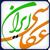 سایت عکاسی ایران