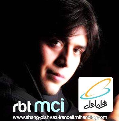 http://s1.picofile.com/file/7489133973/Mani_RBT.jpg