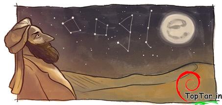 تبریک تولد ابوریحان بیرونی توسط گوگل