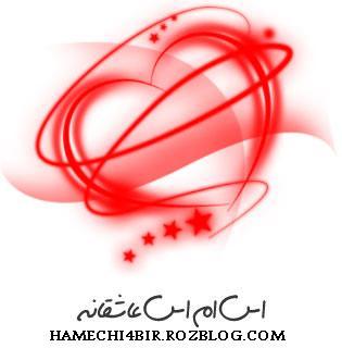 http://hamechi4bir.rozblog.com/