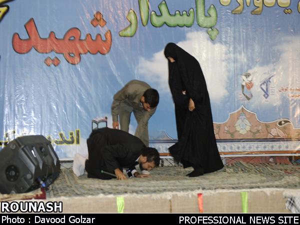 ادای احترام سید محمد حسینی - مجری
