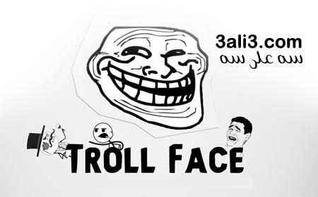 http://s1.picofile.com/file/7493009565/troll.jpg