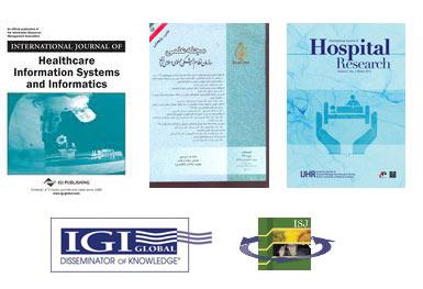 ICEH 2012 Journal Sponsor