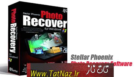 Stellar Phoenix Photo Recovery Software بازگردانی آسان تصاویر حذف شده با Stellar Phoenix Photo Recovery 5.0.0.0