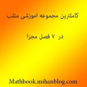 http://s1.picofile.com/file/7496745157/matlab.jpg