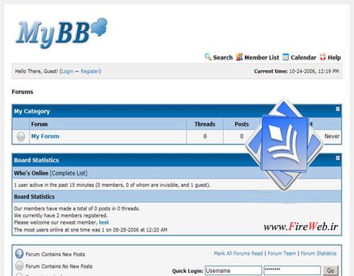 دانلود انجمن ساز MyBB 1.6.6