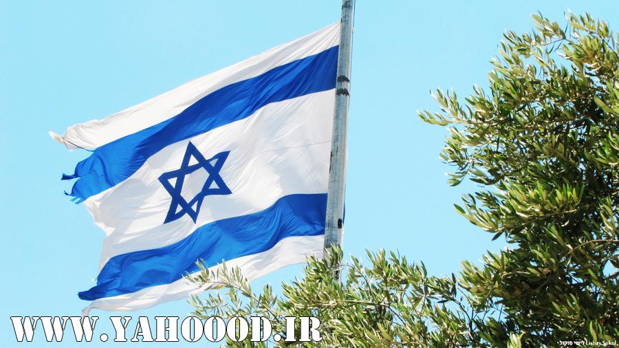من یک یهودی ام