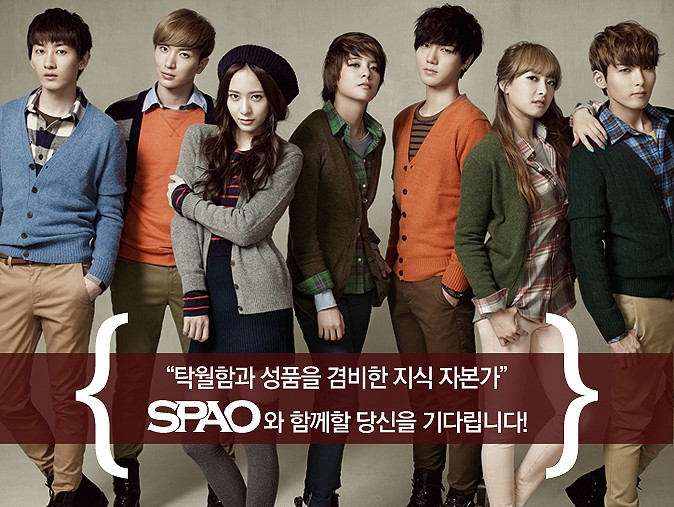 http://s1.picofile.com/file/7498230642/_CF_f_x_and_Super_Junior_SPAO10.jpg