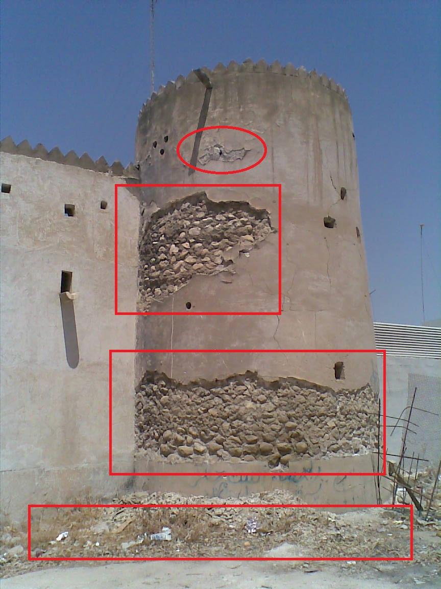 دژ برازجان در حال تخریب