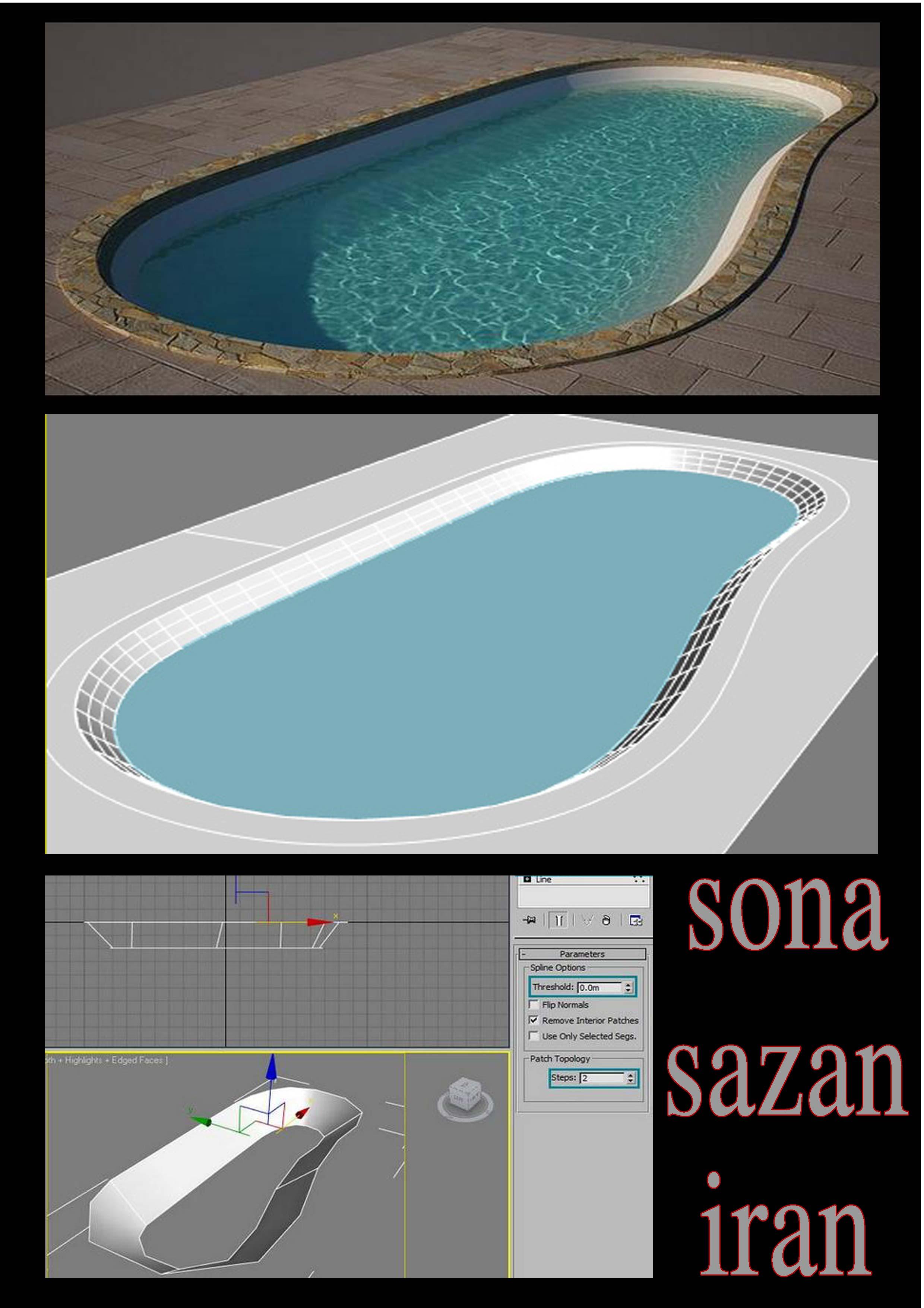 نقشه اتوکد استخر نقشه تری دی مکس نقشه تاسیسات نقشه معماری   - 3dmax