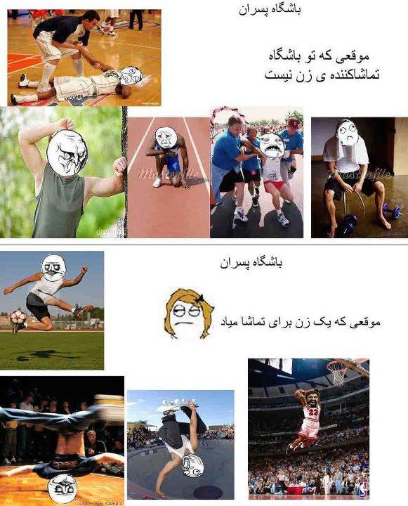 http://s1.picofile.com/file/7508239244/trol_3ali3_1_.jpg