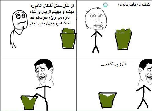 http://s1.picofile.com/file/7508239672/trol_3ali3_3_.jpg