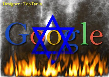 واکنش مسلمانان علیه گوگل