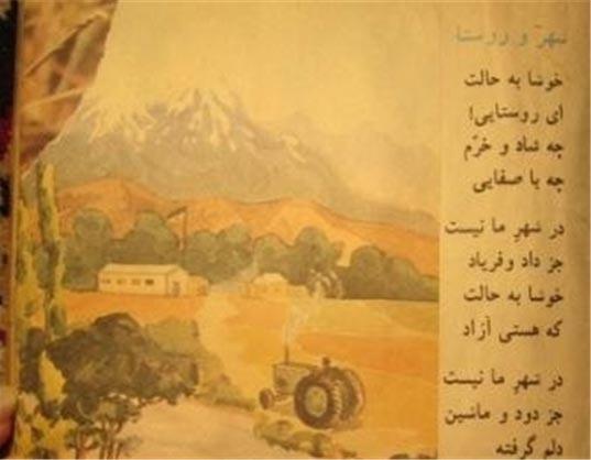 http://s1.picofile.com/file/7509607525/3ali3_ghadimi_41_.jpg