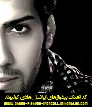 http://s1.picofile.com/file/7517970107/Hadi_RBT.jpg