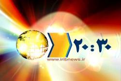 پخش آهنگ چاوشی در خبر 20:30