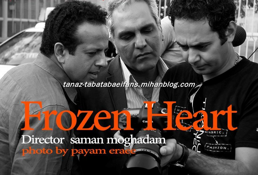 http://s1.picofile.com/file/7520345913/ghalbeyakhi3_tanaz_tabatabaeifans_mihanblog_com_8_.jpg