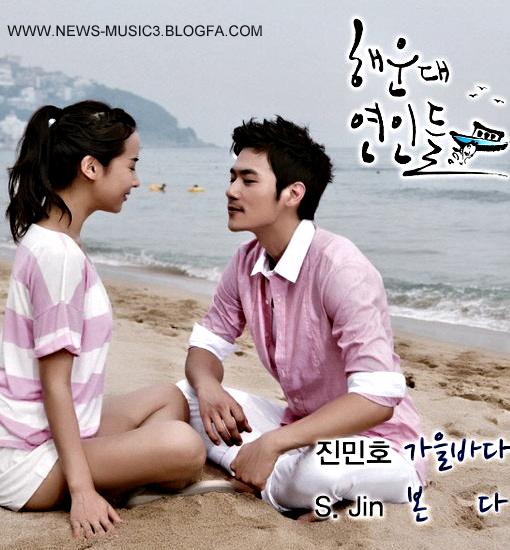دانلود سریال کره ای عاشقان موسیقی با زیر نویس فارسی