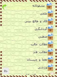http://s1.picofile.com/file/7523409030/2.jpg