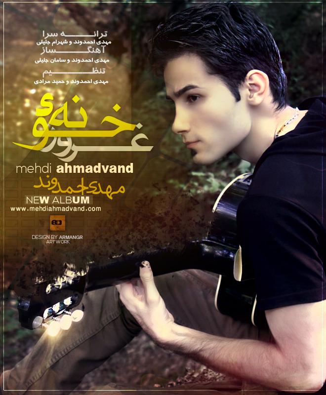 http://s1.picofile.com/file/7525107197/mehdi_ahmadvand.jpg