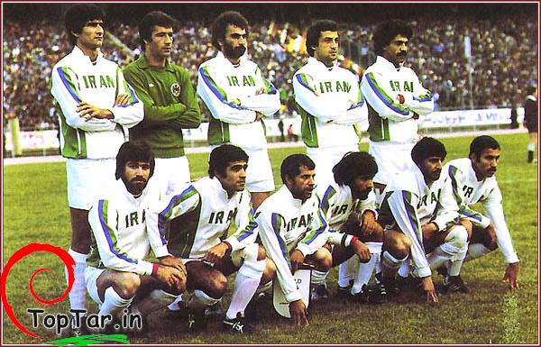 عکس تیم ملی ایران در 35 سال پیش