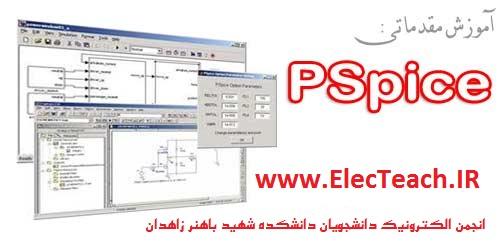http://s1.picofile.com/file/7525229672/spice.jpg