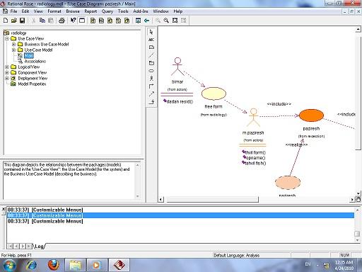 rad1 پروژه مهندسی نرم افزار رادیولوژی Rational Rose