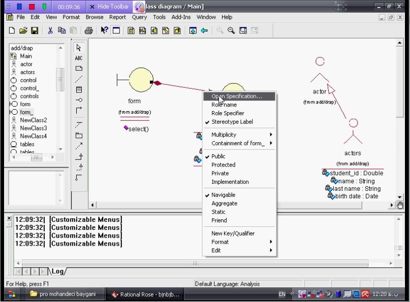 2 پروژه مهندسی نرم افزار رادیولوژی Rational Rose