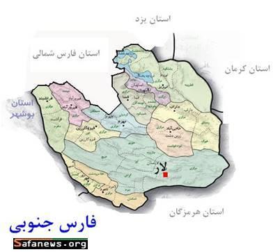 فارس جنوبی