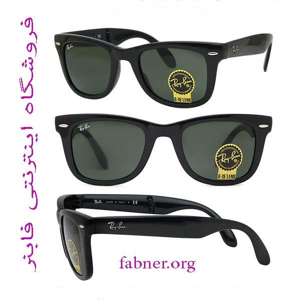 خرید عینک ویفری RAY BAN