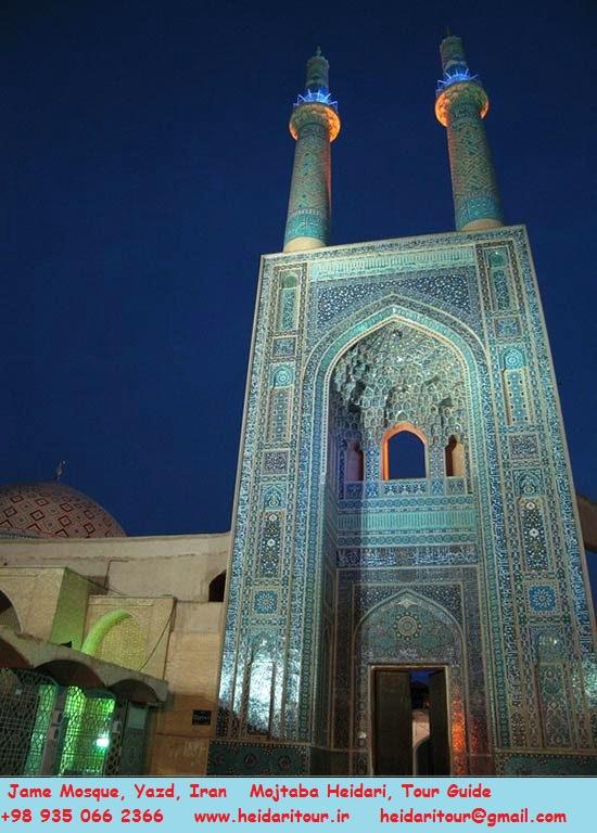 Yazd Zoroastrian Tour