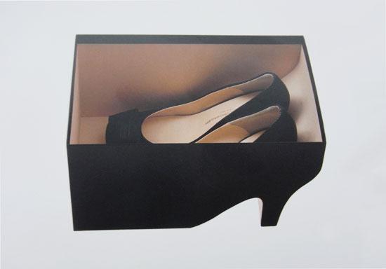 [تصویر: shoebox01.jpg]