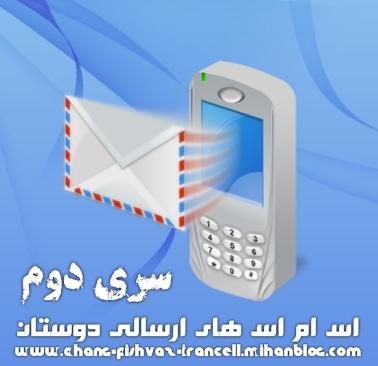 http://s1.picofile.com/file/7530029458/SMS_2_API.jpg