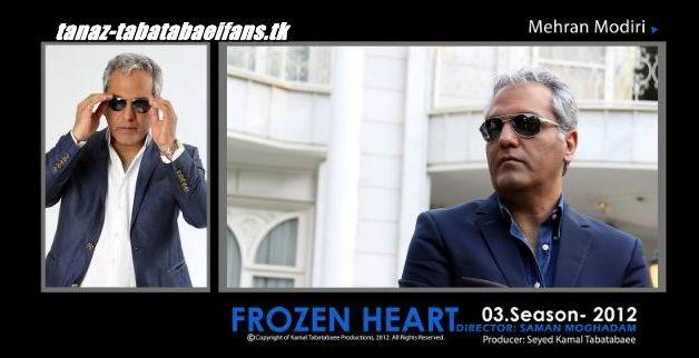 http://s1.picofile.com/file/7530704301/tanaz_tabatabaeifans_tk_frozenheart_3_.jpg