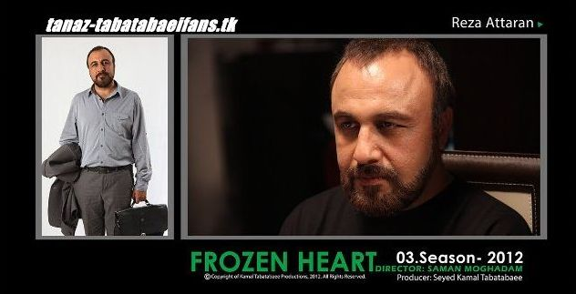 http://s1.picofile.com/file/7530705913/tanaz_tabatabaeifans_tk_frozenheart_5_.jpg