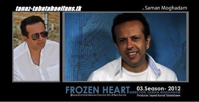 http://s1.picofile.com/file/7530707525/tanaz_tabatabaeifans_tk_frozenheart_7_.jpg