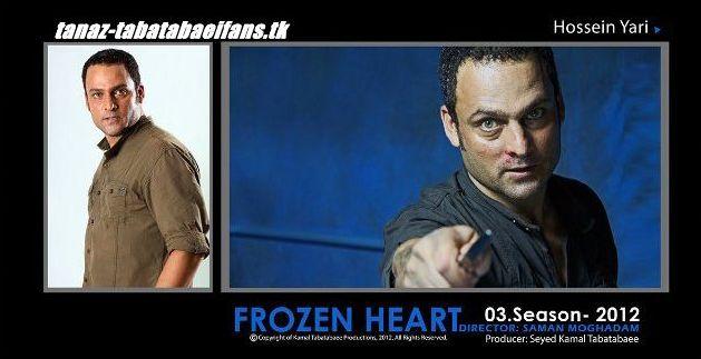 http://s1.picofile.com/file/7530709137/tanaz_tabatabaeifans_tk_frozenheart_10_.jpg