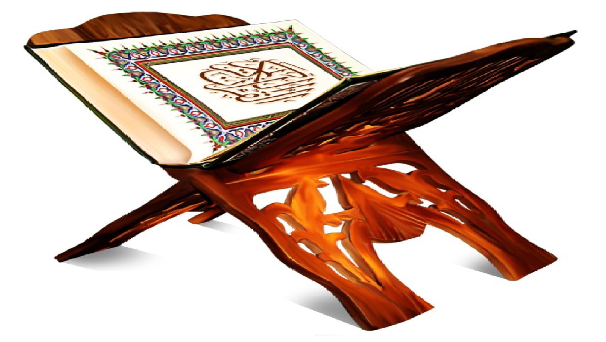 قرآن کلاس اول