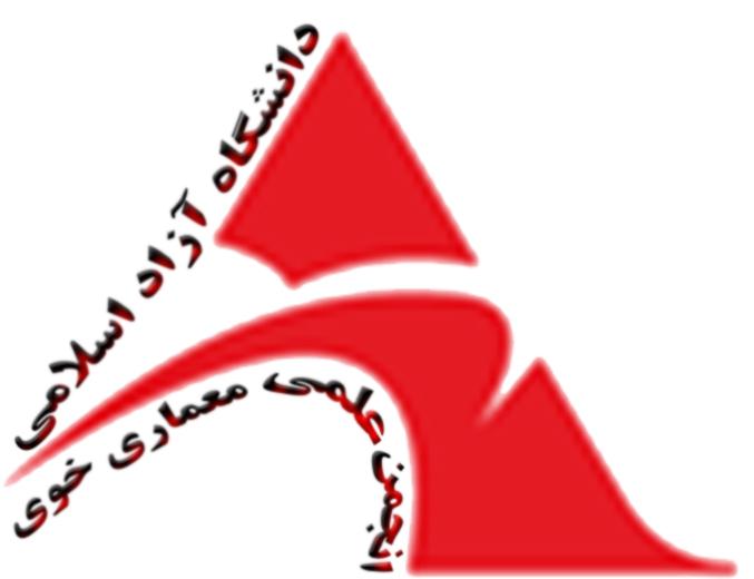 لوگوی فعلی انجمن