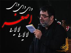 حاج حسن خلج شب هفتم محرم 1390