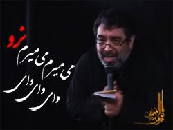 حاج حسن خلج شب عاشورا محرم 1390