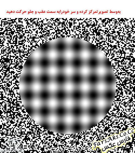 http://s1.picofile.com/file/7548304943/480598_377426155673451_1202265868_n.jpg