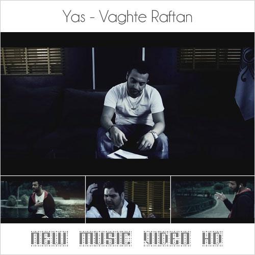 http://s1.picofile.com/file/7549744187/Yas_Vaghte_Raftan_V.jpg