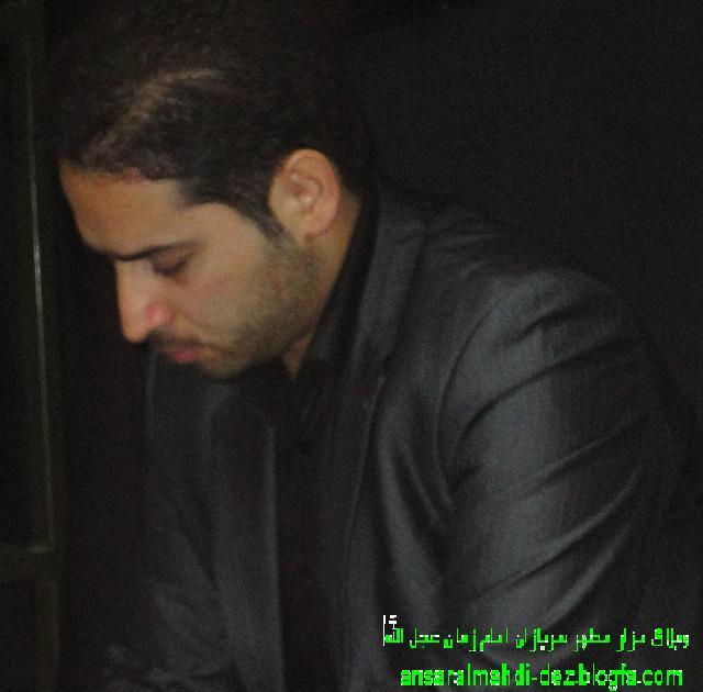http://s1.picofile.com/file/7559780214/y.jpg