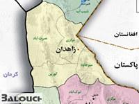 شهر زاهدان و پیشینه تاریخی آن
