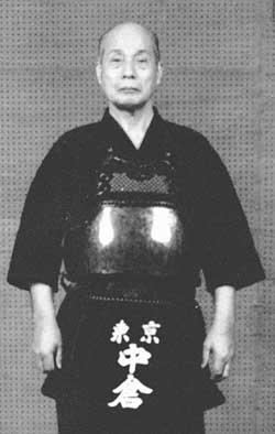 کیوشی ناکاکورا